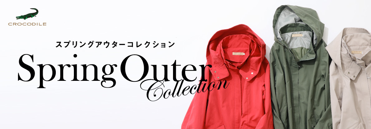【レディース】SPRING OUTER COLLECTION