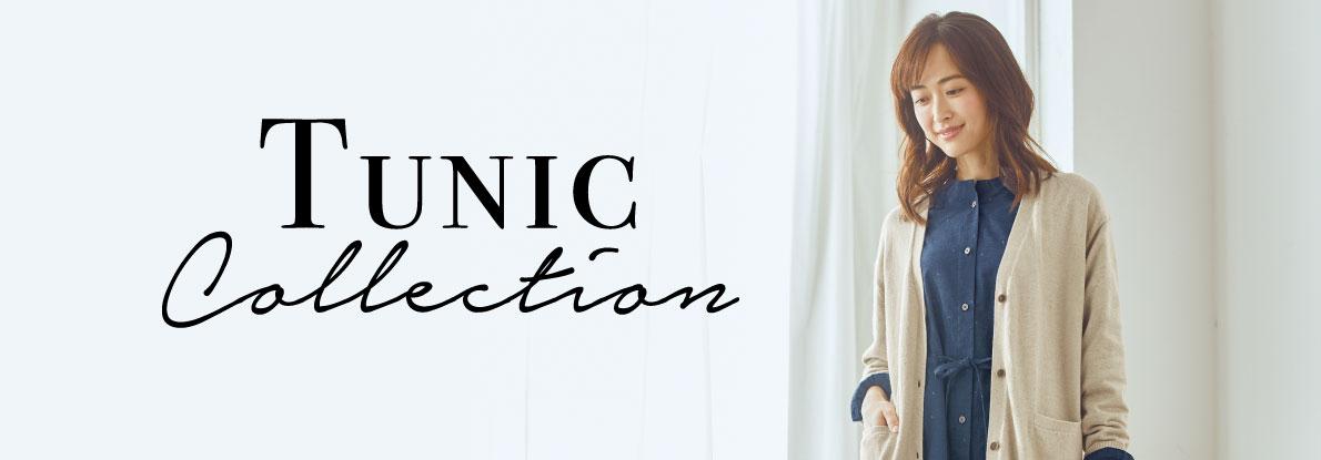 【レディース】Tunic collection