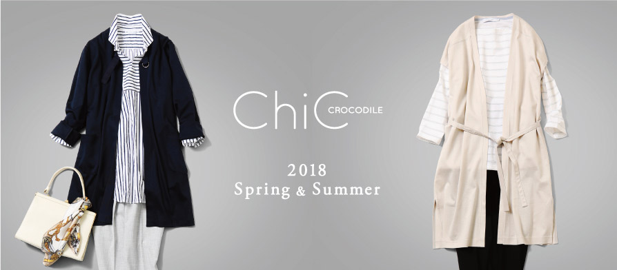 crocodile sports 2018 Spring&Summer Collection