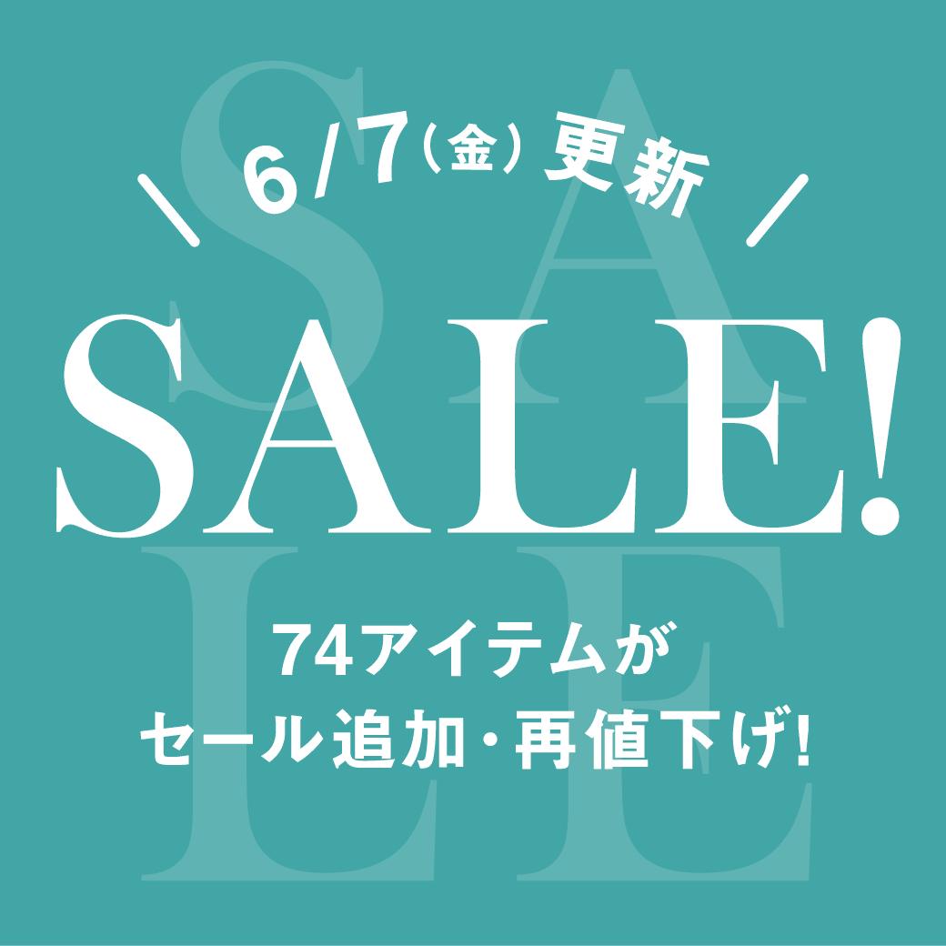 827aec9dc6a3 SALE(セール) - CROCODILE(クロコダイル) 公式通販サイト