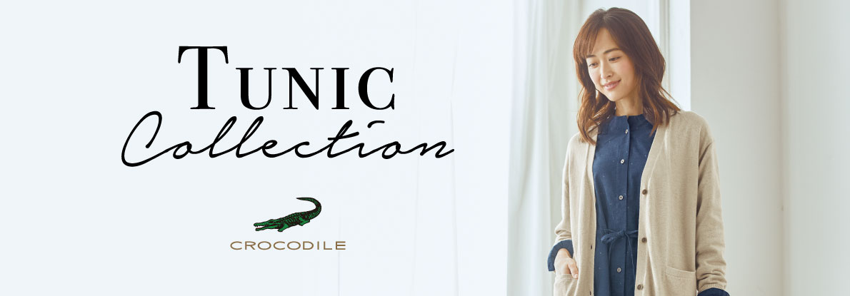 TUNIC Collection