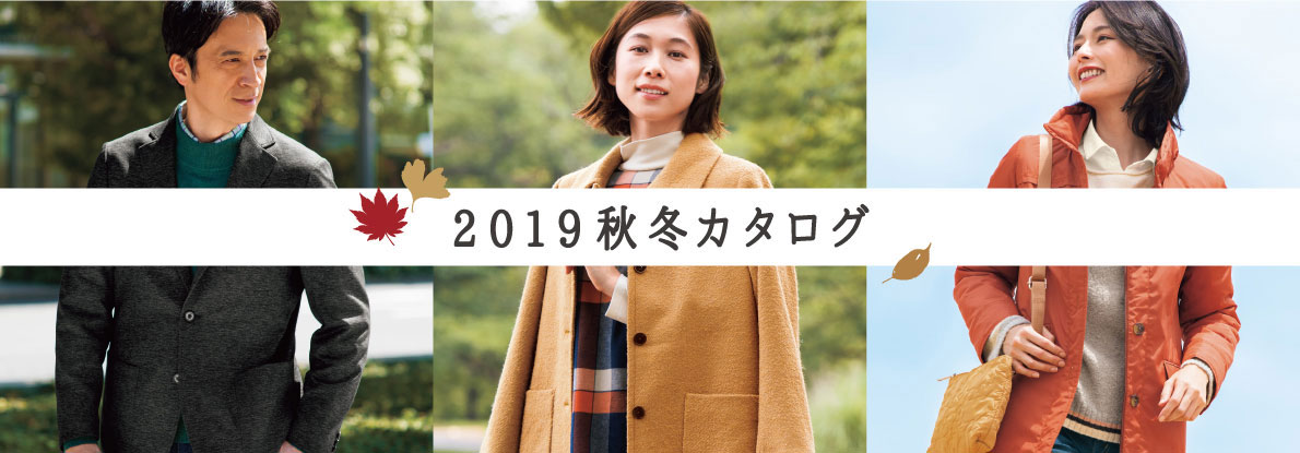 2019 Spring&Summer Style Book