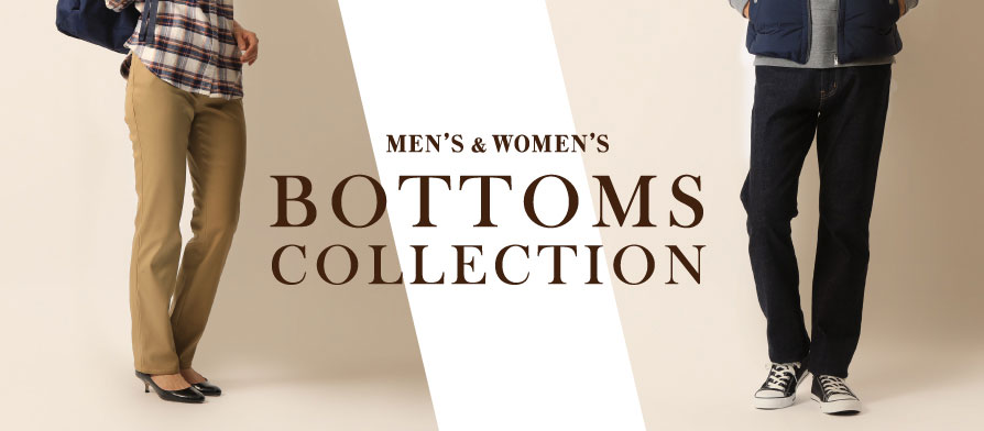 【BOTTOMS COLLECTION】秋冬の新作ボトムスをご紹介!