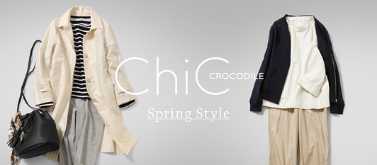 crocodile ChiC 2018 Spring Collection