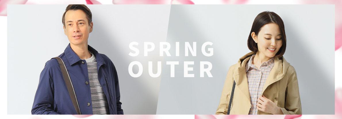 【NEW ARRIVAL】春の新作アウターが続々入荷!