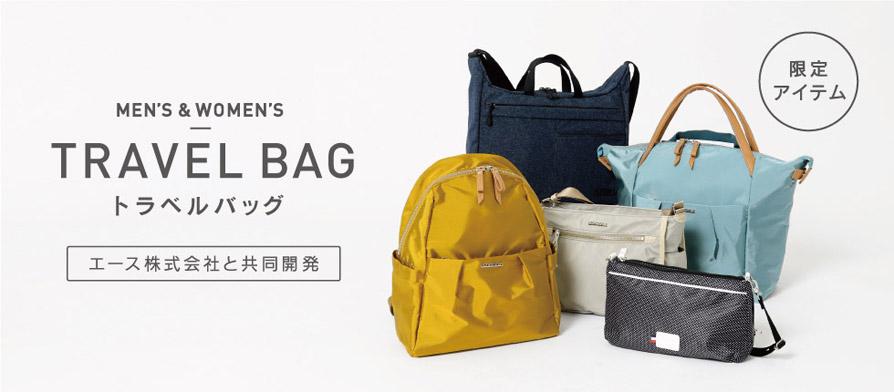 """【大好評シリーズが遂に発売!】エース社と共同開発したバッグの""""春デザイン""""をご紹介!"""