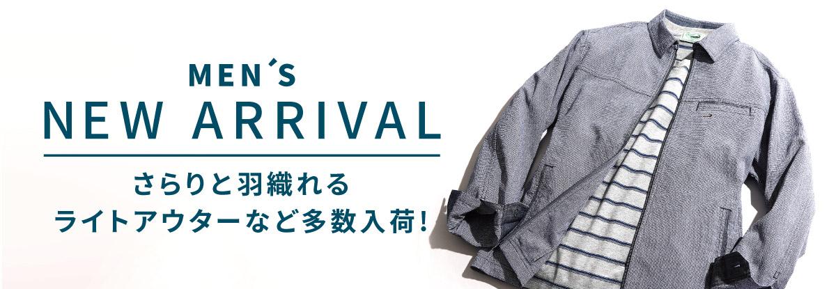 【メンズ新作入荷!!】この時期に楽しむライトアウターやシャツなどおすすめをご紹介!!