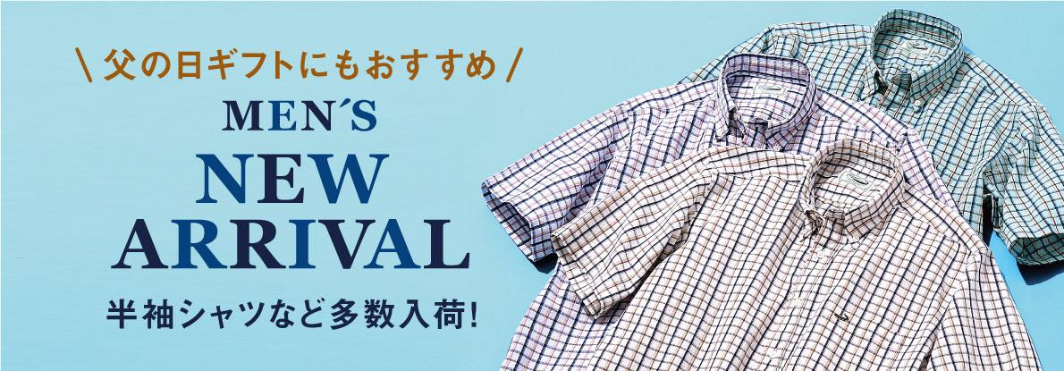 【メンズ】父の日ギフトにもお勧め,半袖シャツなど多数入荷!
