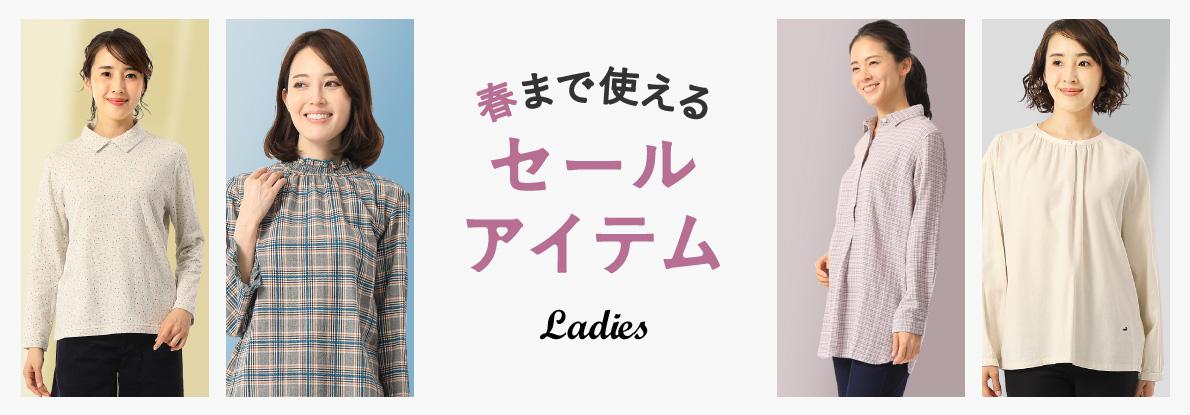 【レディース】春まで長く着まわせる! 買い足しアイテム6選