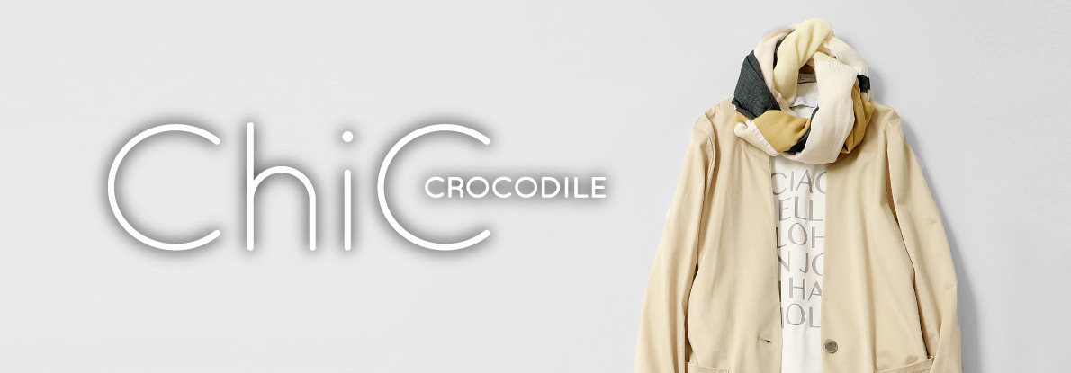クロコダイルシック(レディース) 光沢感あるジャケットで春のエレガントスタイル